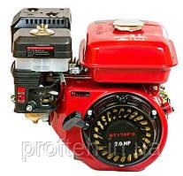 Двигатель бензиновый WEIMA BT170F-S (7,0 л.с., шпонка Ø20мм, L=52мм) + доставка