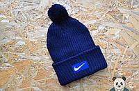 Зимняя шапка с бубоном Nike / Найк