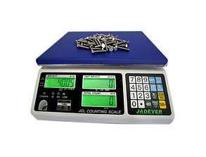 Рахункові ваги Jadever 6-JCL