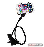 Подставка для смартфона Remax Lazy Stand ✓ цвет: черный