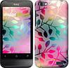 """Чехол на HTC One V t320e Листья """"2235u-227"""""""
