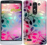 """Чехол на LG G4 Stylus H540 Листья """"2235u-242"""""""