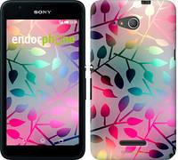 "Чехол на Sony Xperia E4g Листья ""2235u-326"""