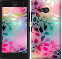 "Чехол на Nokia Lumia 730 Листья ""2235u-204"""