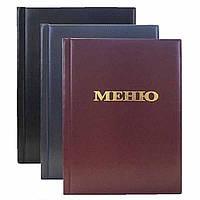 """Уценка! Папка """"МЕНЮ"""" А4 винил 08-3930"""