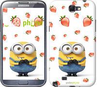 "Чехол на Samsung Galaxy Note 2 N7100 Миньон с клубникой ""3369c-17"""