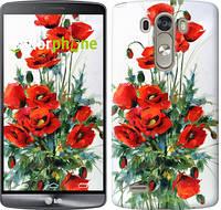 """Чехол на LG G4 H815 Маки """"523c-118"""""""