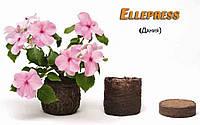 Торфяная таблетка Ellepress 2,7 см