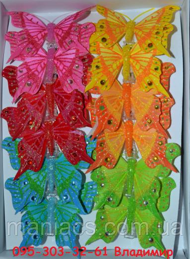 Бабочка-декор на прищепке, 8 см