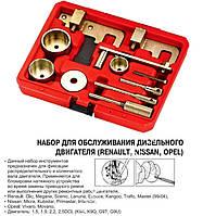Набор для обслуживания дизельного двигателя (RENAULT, NISSAN, OPEL)