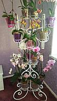 Цветок-1, подставка для цветов на 16 чаш, фото 1