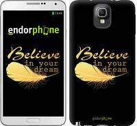 "Чехол на Samsung Galaxy Note 3 N9000 Верь в свою мечту ""3748c-29"""