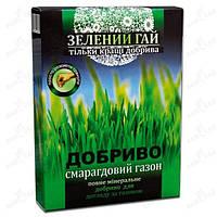 Удобрение Зеленый гай, изумрудный газон, 500 г