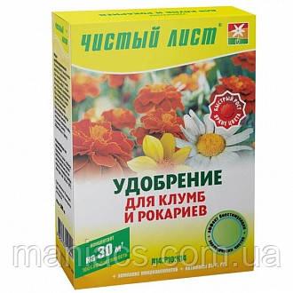 Удобрение Чистый лист, для клумб, 0,3 кг