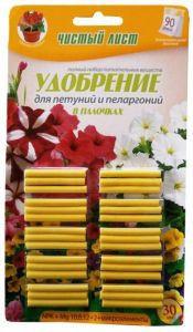 """Удобрение """"Чистый лист"""" для пеларгоний в палочках"""