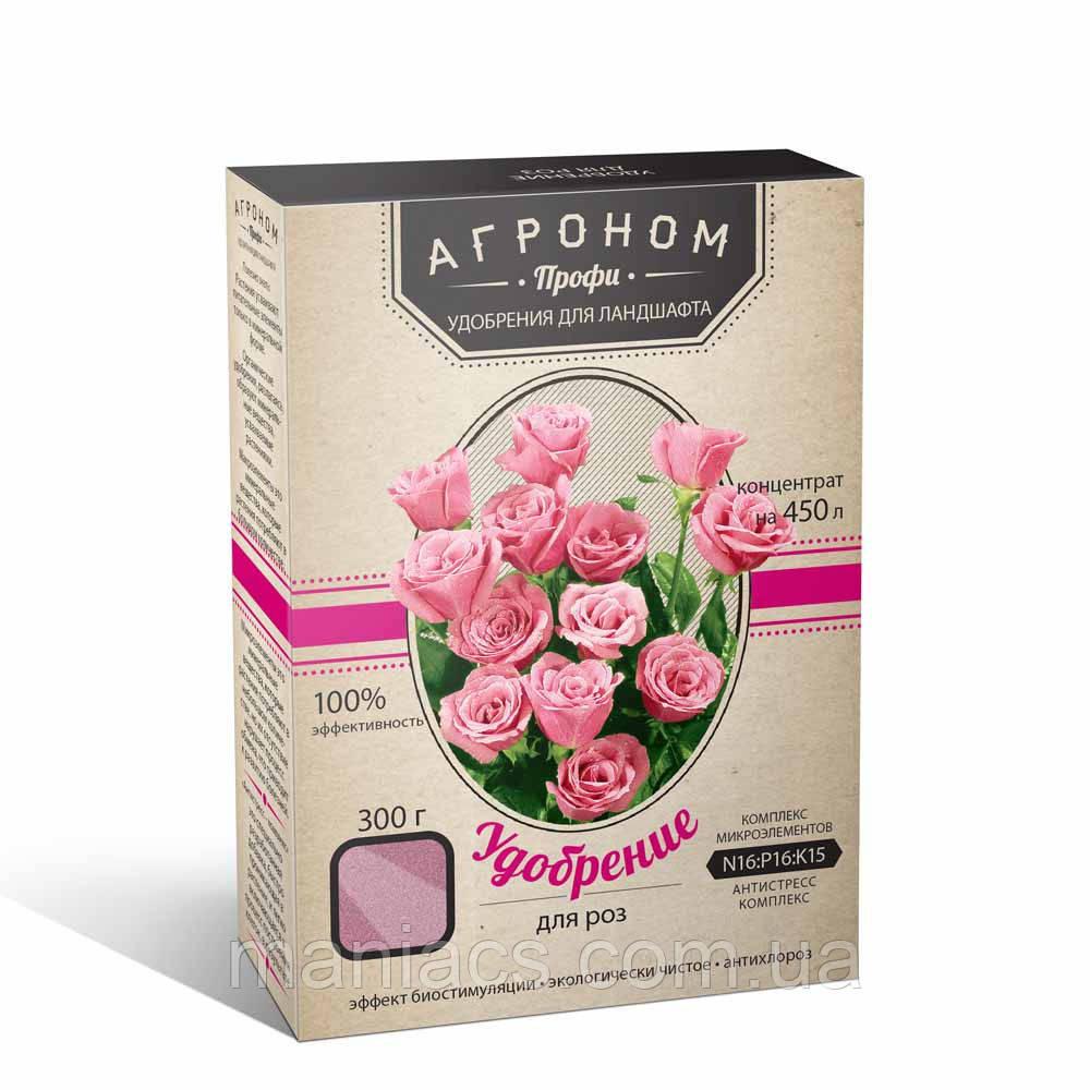 """Удобрение """"Агроном профи"""", для роз, 0,3 кг"""