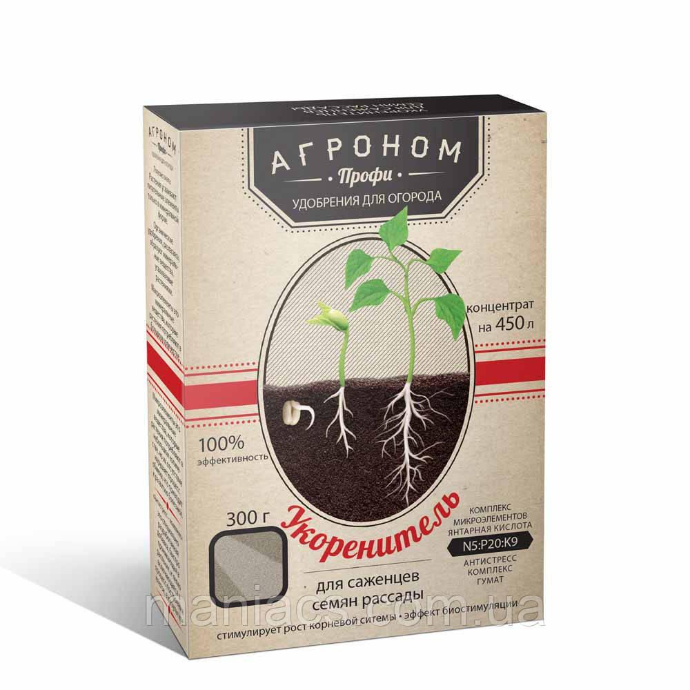 """Удобрение """"Агроном профи"""", укоренитель, 0,3 кг"""