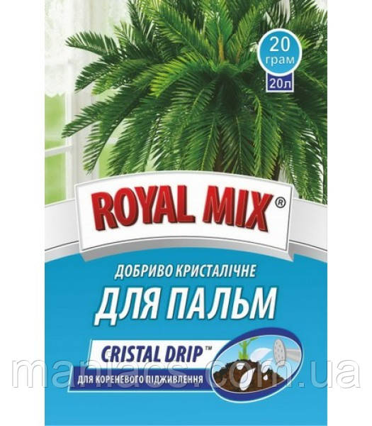 """Удобрения """"Royal Mix"""", для пальм, 20 гр."""
