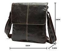 Кожаная мужская сумка MVA