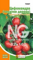 Томат Цифомандра (томатное дерево), 0,1 гр.