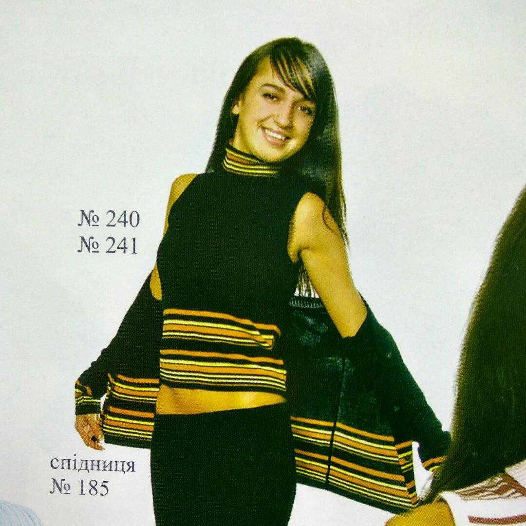 Блуза женская , блуза джемпер с горлышком, (Жк 241037 ), молодежная мода , шерсть , вязка.