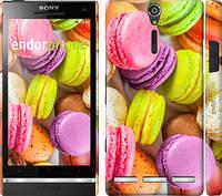 """Чехол на Sony Xperia S LT26i Макаруны """"2995c-86"""""""