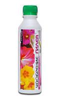 Удобрение Гилея для декоративно-цветущих комнатных растений, 250мл