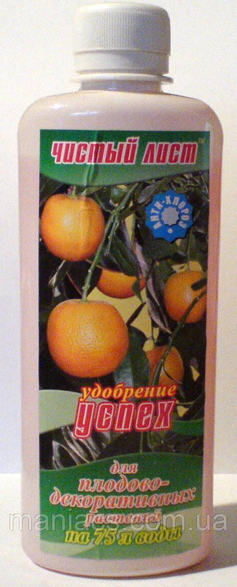 Удобрение Успех для плодовых растений, 300мл