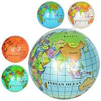 """Мяч резиновый """"Глобус"""", размер 9"""", 6 цветов, вес 75 г  MS 0477"""