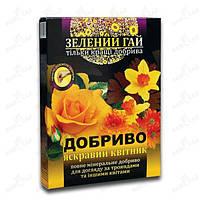 Удобрение Зеленый гай, яркий цветочник, 500г