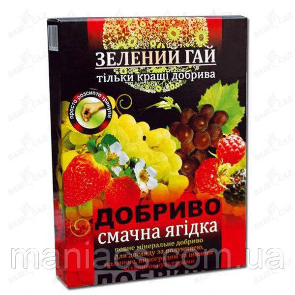 ЗЕЛЕНЫЙ ГАЙ вкусная ягода 500 г