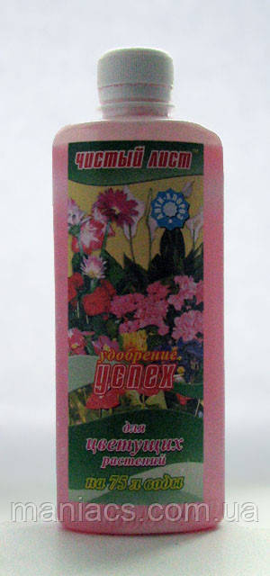 Удобрение Успех для цветущих растений , 300мл