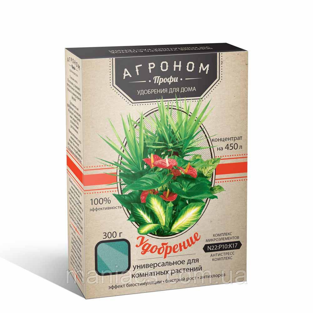 """Удобрение """"Агроном профи"""", для комнатных растений, 0,3 кг"""