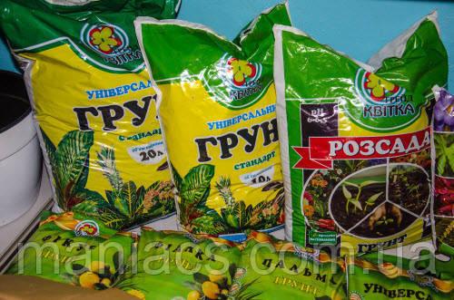 Субстрат (грунт торфяной) для декоративно-лиственных растений , 3л