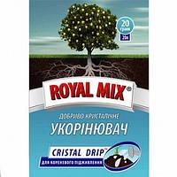 """Удобрения """"Royal Mix"""", укоренитель, 20 гр."""