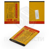 Батарея Avalanche BL-44JN для мобильного телефона LG ALMP-P-LG.P970CP, (Li-ion 3.7V 1550mAh)