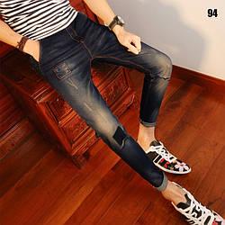 Мужские стильные штаны Edge оптом AL6747-94