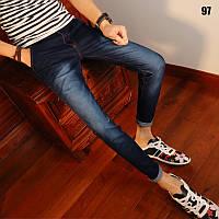 Мужские стильные штаны Edge оптом AL6747-97
