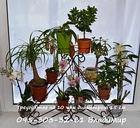 Пирамида-3, подставка для цветов на 10 чаш, фото 1