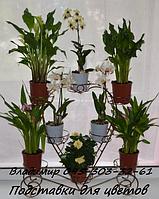 Фиалка-1, подставка для цветов на 8 чаш, фото 1