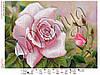 Схема для вышивания бисером Душистый аромат роз