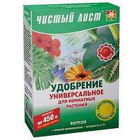 Удобрение Чистый лист, для комнатных растений, 0,3 кг