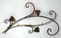 Вешалка для ключей или одежды