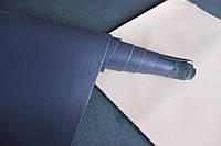 Натуральная кожа для обуви и кожгалантереи синего цвета арт. СК 2119