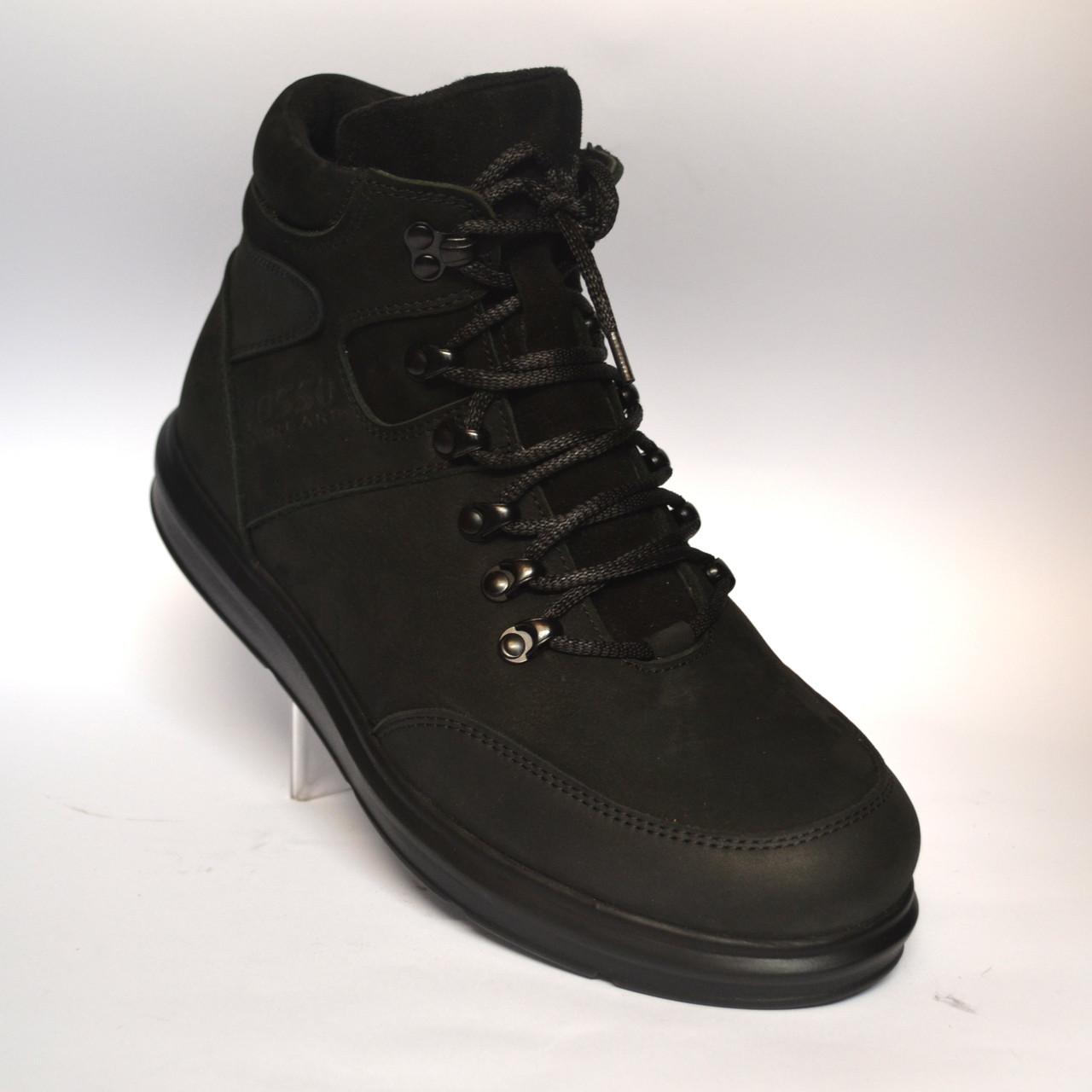Зимние мужские ботинки кожа натуральные нубук Rosso Avangard Lomerback Original Nub