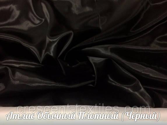 Атлас Обычный Плотный (Черный), фото 2