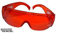 Очки защитные противоосколочные красные Mastertool 82-0052