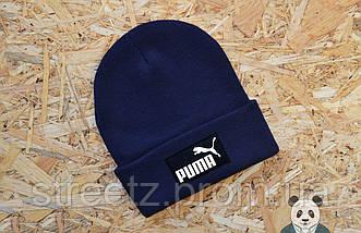 Зимняя шапка Puma / Пума (разные цвета, большой выбор), фото 2