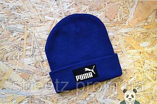 Зимняя шапка Puma / Пума (разные цвета, большой выбор), фото 3