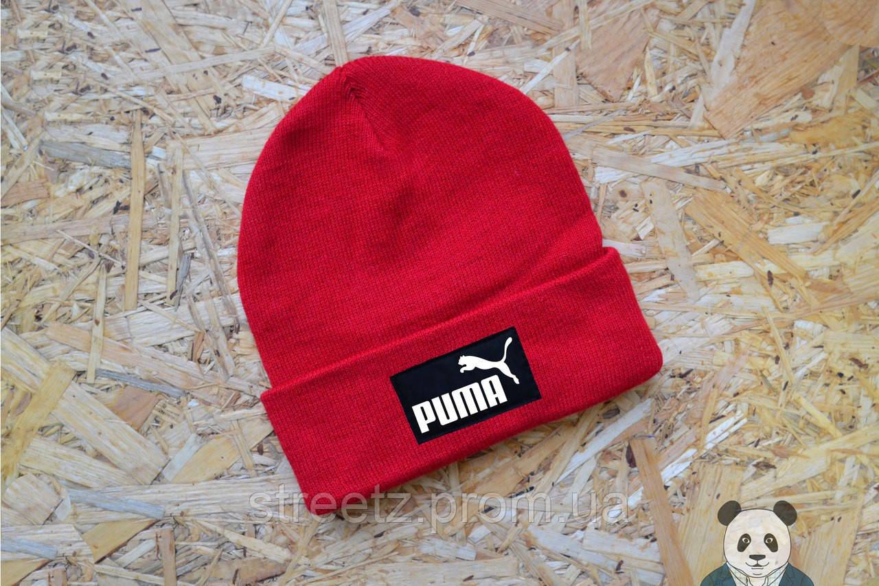 Зимняя шапка Puma / Пума (разные цвета, большой выбор)